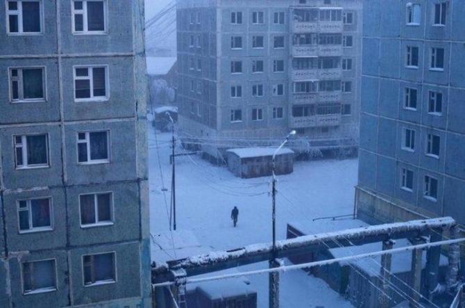 İşte dünyanın en soğuk noktası 18