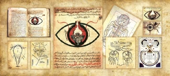 İbn-i Sina'nın 1000 yıl önce hazırladığı reçeteler 2