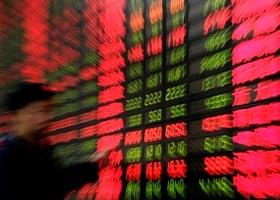 Borsa yine rekorla kapandı !