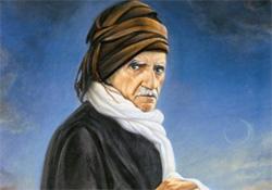 Kuran'ı Kerim Türkleri övüyor