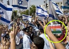 İsrail'de 'Kürdistan' bayrağı açtılar