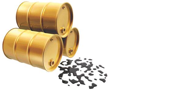 İran'dan petrol ile ilgili açıklama