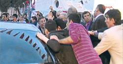 CHP'ye Ümraniye'de protesto