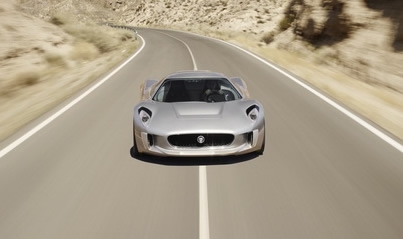 Hayal gerçek oldu! Jaguar C-X75