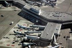 Havaalanında bekaret kontrolü !