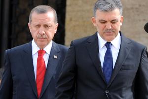 Abdullah Gül, davete  katılmadı