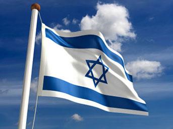 İsrail: Acilen Türkiye'den ayrılın!