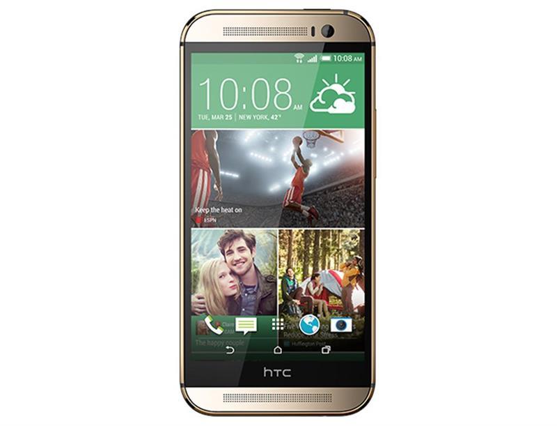 HTC One M8: Şıklık ve Yüksek Performans Temsilcisi