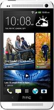 HTC One Fiyat