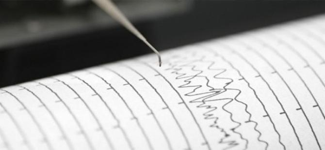 Kandilli: Şanlıurfa'da deprem olmadı, sistem hatası