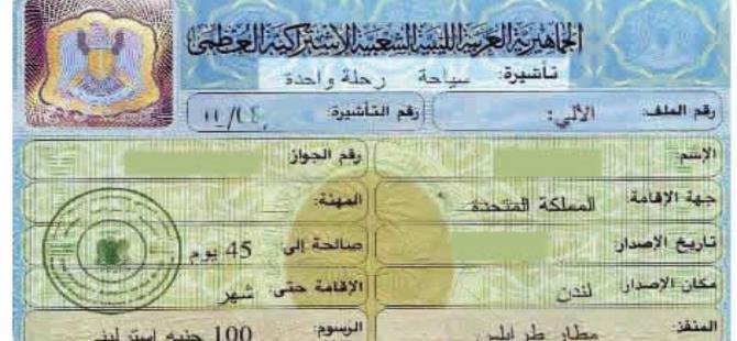 Libya vatandaşlarına vize uygulaması geliyor