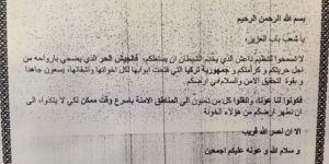 Türk uçaklarından El Bab'a bildiri atıldı