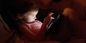 Çocuklar İnternette Bir Başına