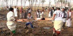 Suudi Arabistan'dan Yemen'e hava saldırısı: 9 ölü