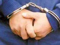 Yasak aşk cinayetinde tutuklama